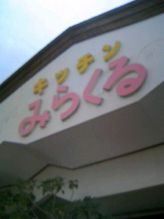 100701_122803.JPG