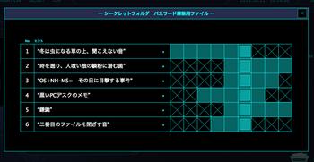 スクリーンショット(2013-10-11 10.59.31).png