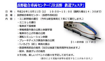 スクリーンショット(2014-09-20 19.27.07).png